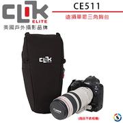 CLIK ELITE CE511 US brand telephoto monocular chest triangle bag Telephoto SLR Chest Carrier (Shenghsing goods company)