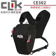 CLIK ELITE CE302 American brand specializing in monocular chest triangle bag ProBody SLR Chest Carrier (Shenghsing goods company)