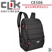 "CLIK ELITE brand CE506 US outdoor photography hiker Jetpack 17 ""after Daypack (Shenghsing goods company)"