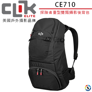 CLIK ELITE brand CE710 US outdoor photography explorer Venture 35 heavy shoulders Cameras Backpack (Shenghsing goods company)