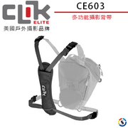 CLIK ELITE CE603 US outdoor photography brand multifunction strap Convertible Harness (Shenghsing goods company)