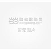 廈門大學中文有戲演出季劇作集(簡體書) (หนังสือความรู้ทั่วไป ฉบับภาษาจีน)
