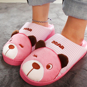 Winnie the fall and winter warm thick non-slip slippers (color optional)