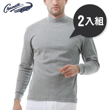 (Crocodile)Crocodile colored long-sleeved turtleneck shirt half (Gray 2 in)