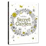 秘密花園:精選典藏版 (หนังสือความรู้ทั่วไป ฉบับภาษาจีน)