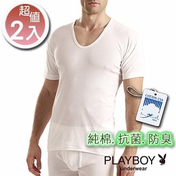 (PLAYBOY) [PLAYBOY] ในเสื้อเชิ้ตระงับกลิ่นกายต้านเชื้อแบคทีเรียจากไต้หวัน (มูลค่า 2 กลุ่ม)
