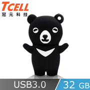 [TAITRA] TCELL - USB 3.0 Flash Drive - 32GB - Formosan Black Bear (Home Series)