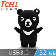 [TAITRA] TCELL - USB 3.0 Flash Drive - 32GB - Formosan Black Bear (Home Series)