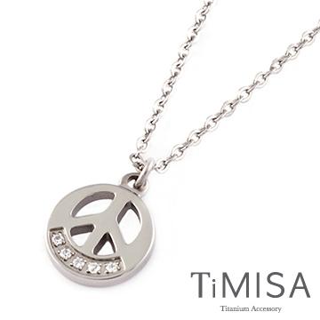 The '';TiMISA''; peaceful fashion - pure white titanium necklace (E)