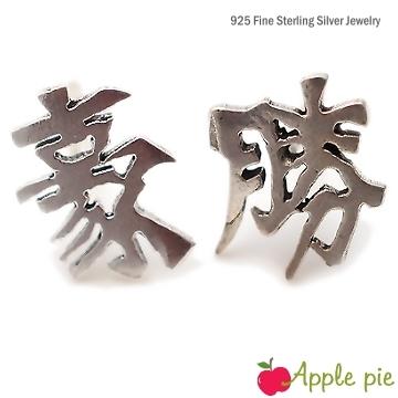 [TAITRA] 【Apple Pie】Cheer for Jeremy Lin ˙ Must Win Talisman 925 Silver Earrings