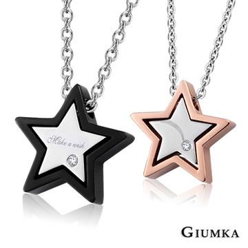 [TAITRA] 【GIUMKA】Meteor Garden Stainless Steel His & Hers MN1005