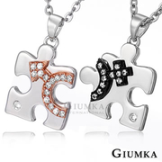 [TAITRA] 【GIUMKA】Meet The True Love Of Your Life Puzzle His & Hers MN1101