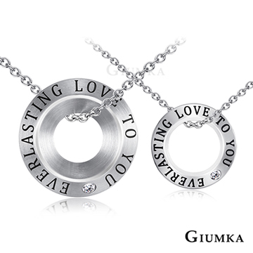 [TAITRA] 【GIUMKA】Forever Love His & Hers Silver Section MN5090-1