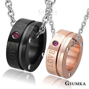 [TAITRA]  【GIUMKA】สร้อยคอคู่รักสแตนเลส share love and dream MN1670