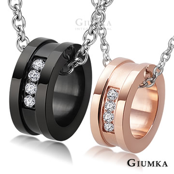 [TAITRA] 【GIUMKA】Full Of Blessing His & Hers MN1668