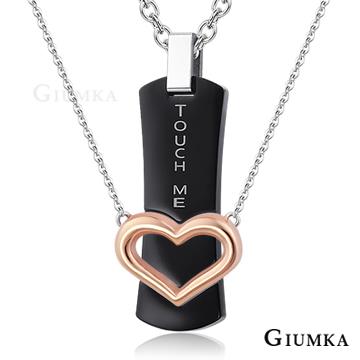 [TAITRA] 【GIUMKA】Touching The Heart  His & Hers MN4124