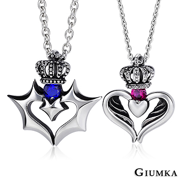 [TAITRA] 【GIUMKA】Hunting Love In The Sky His & Hers Silver Section MN3046-1