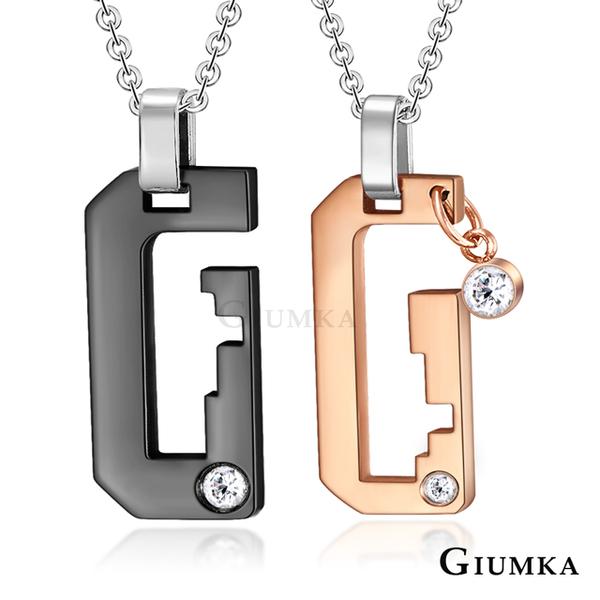 [TAITRA]  【GIUMKA】สร้อยคอคู่รัก สีดำ/โรสโกลด์ MN4065-1