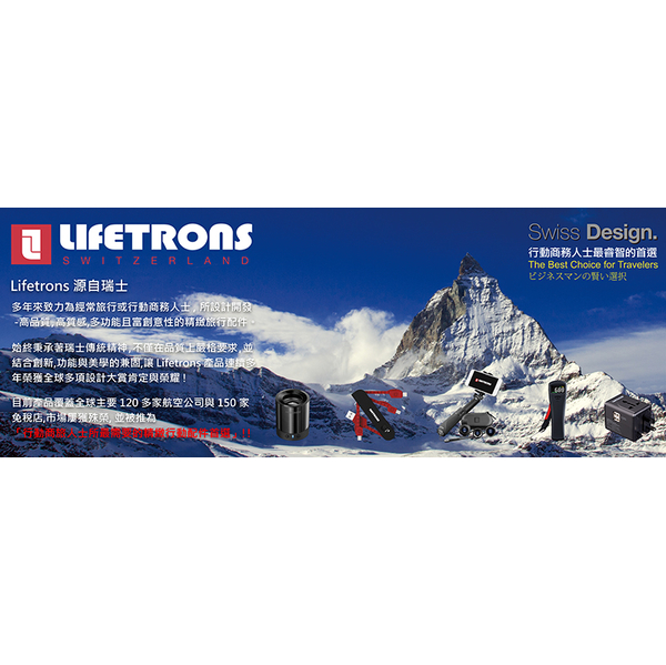(Lifetrons)Lifetrons multifunction saber data connector (iP5 Ultimate Edition)