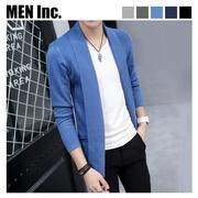 (Men Inc.)Men Inc. '';men of God''; knit cardigan jacket (light blue)
