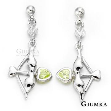 (GIUMKA)[GIUMKA] Cupid Arrow earrings (Green zirconium) MF430
