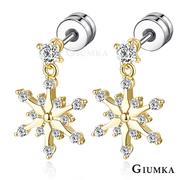 [TAITRA] 【GIUMKA】Love Of Snowflake Bolt type Earrings Version D MF4120-4