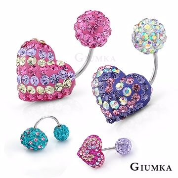 (GIUMKA)[GIUMKA] colorful little love earrings & Strawberry MF4002