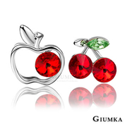 [TAITRA] 【GIUMKA】Fruits Lover Earrings (Silver Red Zircon) MF572-3