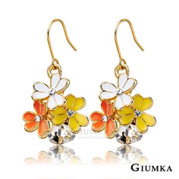 [TAITRA] 【GIUMKA】+C348 3 Colours Clover Earrings ( White Zircon) MF560-1