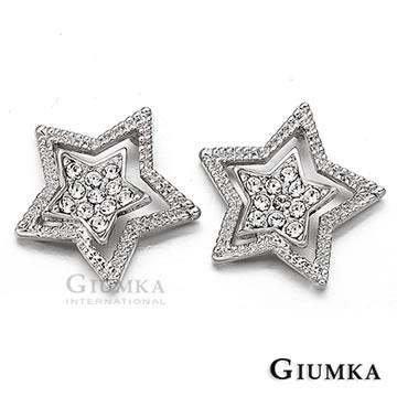 (GIUMKA)[GIUMKA] hollow pentagram earrings white zirconium MF272-3