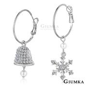 (GIUMKA) GIUMKA คริสต์มาสเบลล์สโนว์เฟลต่างหู - เงิน MF095-1