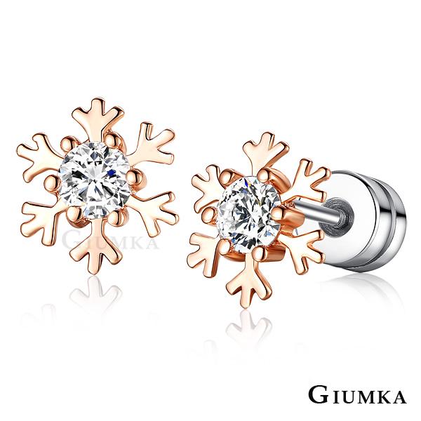 (GIUMKA) [GIUMKA] คริสต์มาสเกล็ดหิมะตะครุบต่างหู - ชนิด C MF4109-3