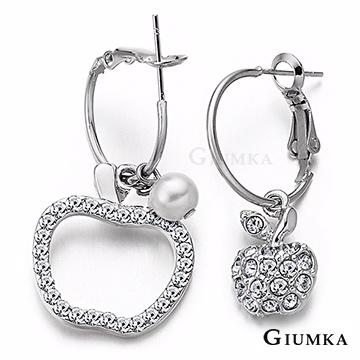 [TAITRA] 【GIUMKA】Pearl Apple Earrings White Zircon MF247-3