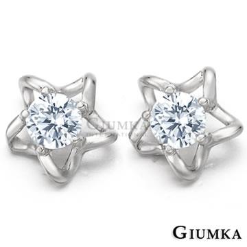 [TAITRA]  【GIUMKA】ต่างหูรูปดาว Lucky Star สีเงิน เพชรเหลี่ยมเกสร MF257-1