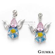 [TAITRA] 【GIUMKA】Gold Fish Earrings Pink Zircon+Yellow MF467-1