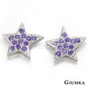 [TAITRA] 【GIUMKA】Pentagram Earrings (Purple Zircon) MF433-2