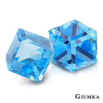 [TAITRA] 【GIUMKA】Magical Crystal Earrings (Ocean Blue) MF604-2