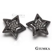 [TAITRA] 【GIUMKA】Piercing Pentagram Earrings Grey Zircon MF272-1
