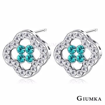 [TAITRA] 【GIUMKA】Blessed Little Flowers Ear Pin/Earrings Blue Green Crystal MF4082-4