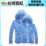 (Neon)ZCN1 ultra-thin breathable jacket sun lovers