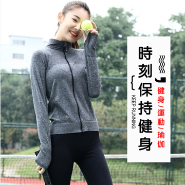 Movable long sleeves dry zipper jacket - M number