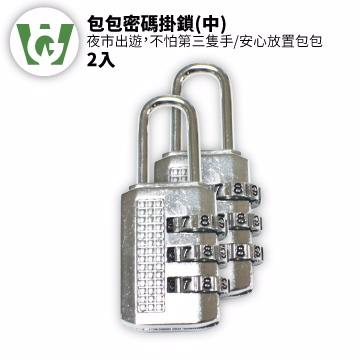 Rotary padlock 54 * 22 * ??10mm (2 in)