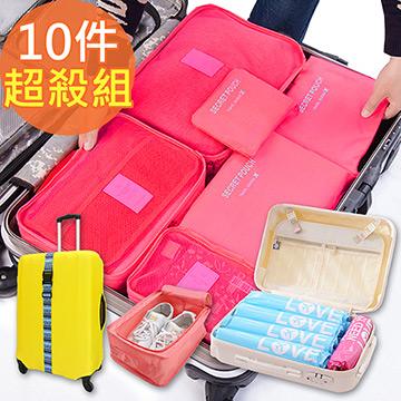 [เวอร์ชั่นเกาหลี] การจัดเก็บข้อมูลการเดินทางเบา 10 ชิ้น (6 ชิ้น + กระเป๋ารองเท้า + ถุงบีบอัดที่สะดวก L + เข็มขัดกระเป๋า) - กุหลาบแดง