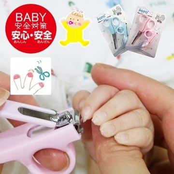 ญี่ปุ่นร้อนเด็กกรรไกรตัดเล็บกรรไกรหัวกลม - ปลอดภัยตัดเล็บกรรไกรตัดเล็บชุด / เด็กทารกเด็กพิเศษ