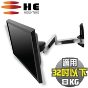 (HE)By HE 15 ~ 24 inch LCD TV / screen aluminum alloy dual rotary arm wall frame (H210AR,)