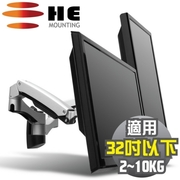 (HE)HE 27 inches below the LED / LCD Wall Mount Aluminum interactive dual screen frame (H40ATW)