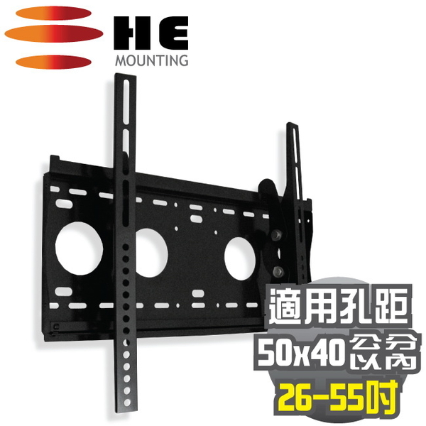 (HE)Luffing HE LCD / plasma TV wall mount 26 to 42 inches (H5040E)