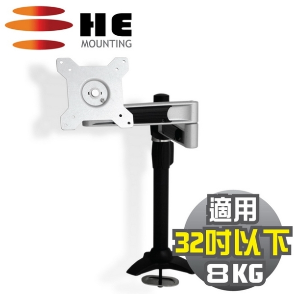 (HE)By HE 15 ~ 24 inches LED / the LCD aluminum alloy double cantilever jack stents (H210TI)