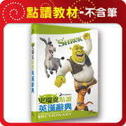 [TAITRA] [Zhi Dian] Shrek Touch Reading English-Chinese Dictionary