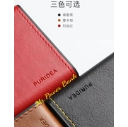 Puridea Power Bank 13,000mAh (เต็มความจุ) บุPu Leatherหรูหรา
